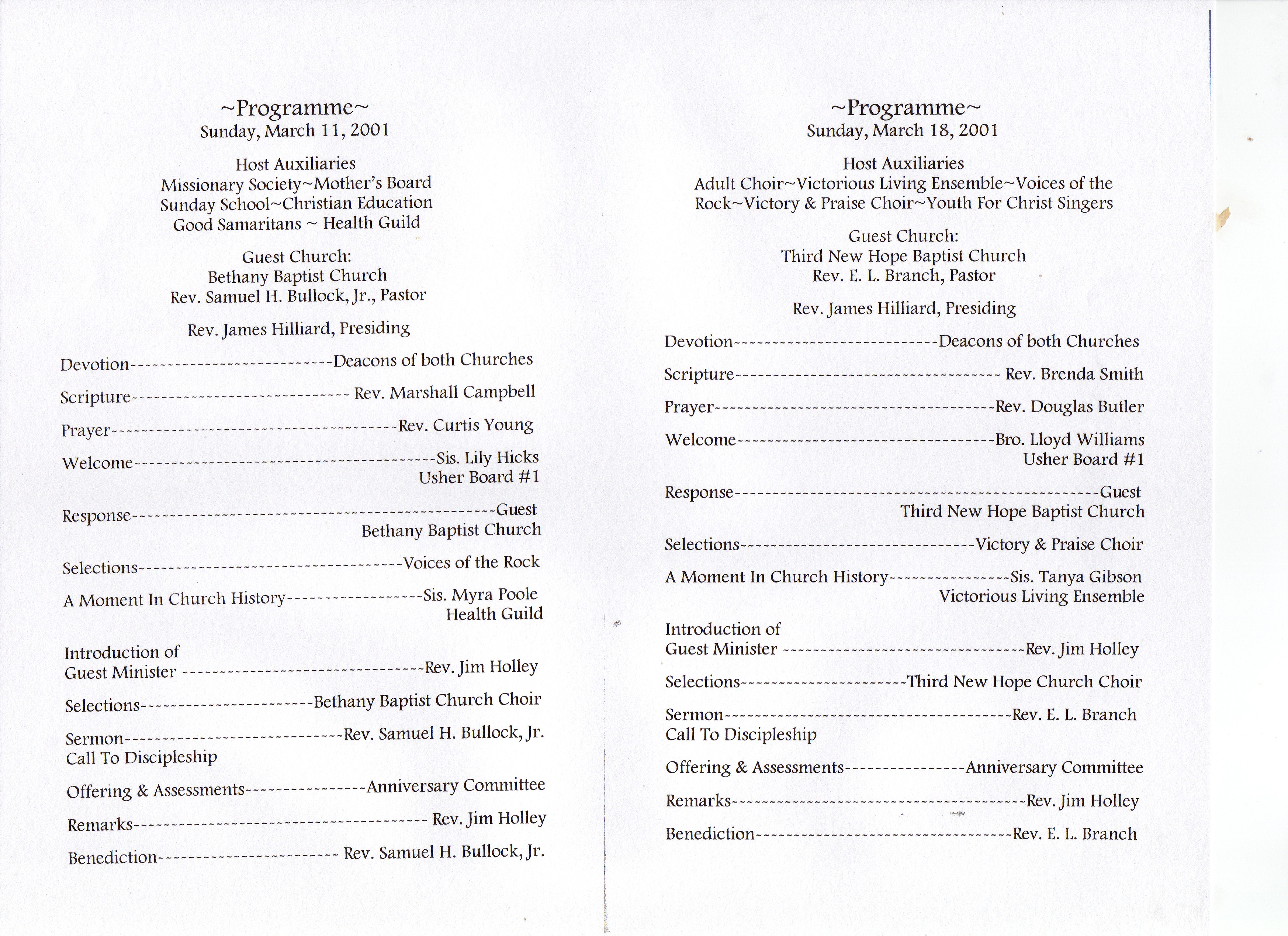 Little Rock Baptist Church: 65th Anniversary Church Program