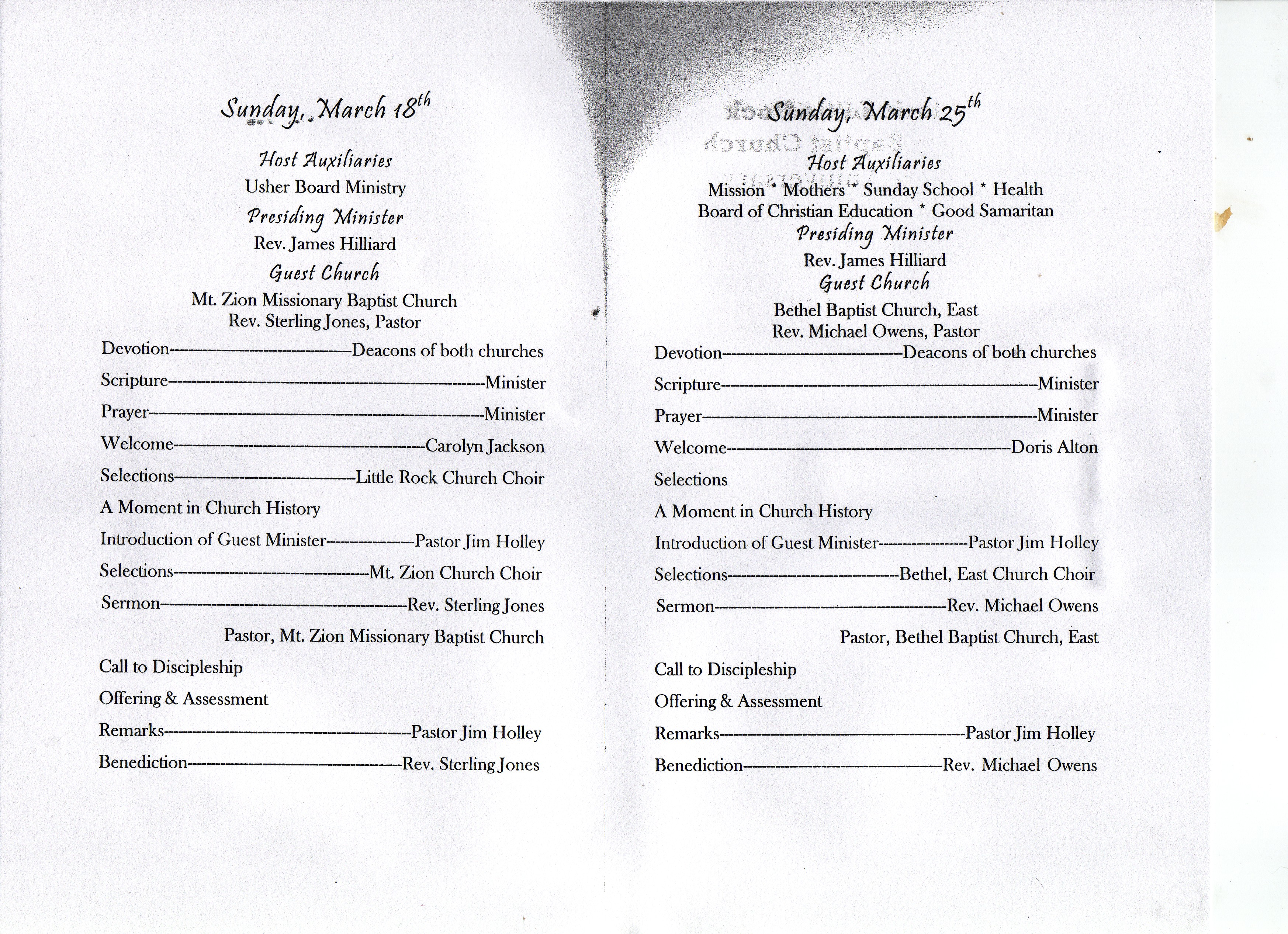 Little Rock Baptist Church: 71st Anniversary Church Program