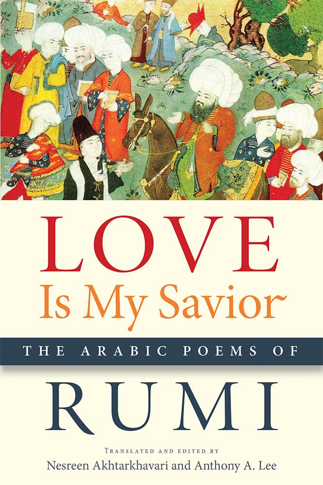 Love Is My Savior cover