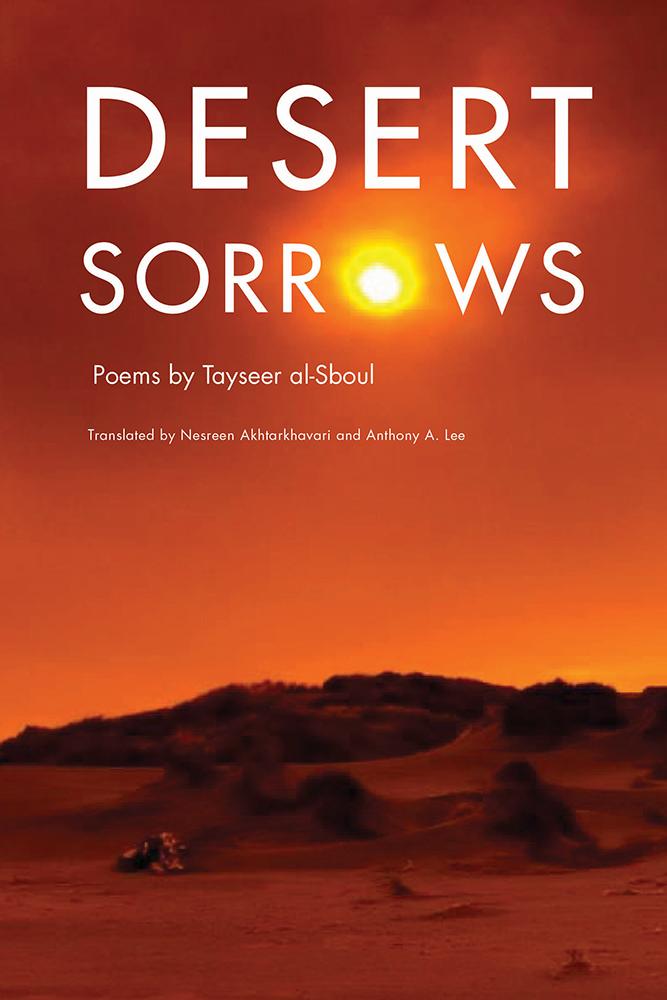 Desert Sorrows cover