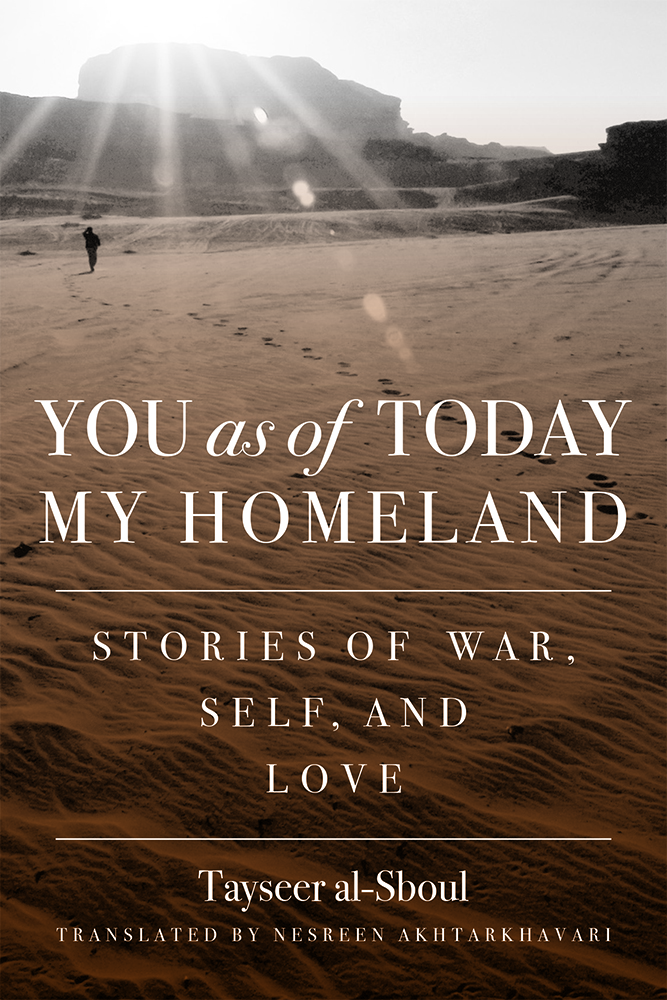 You As Of Today My Homeland cover