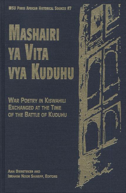 Mashairi ya Vita vya Kuduhu cover