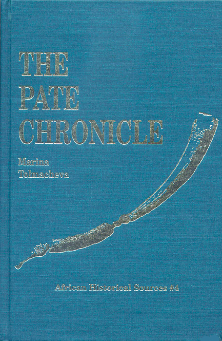 The Pate Chronicle cover