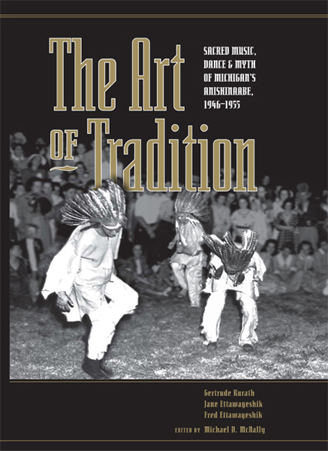The Art of Tradition cover