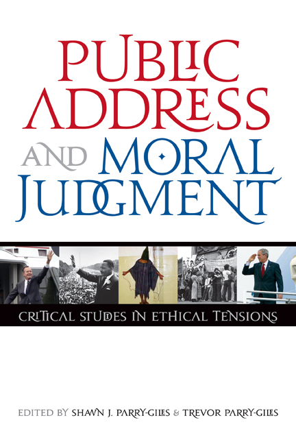 Public Address and Moral Judgment cover