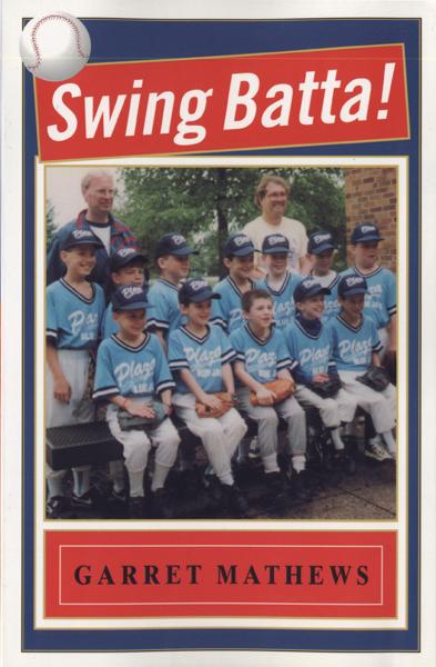 Swing Batta! cover