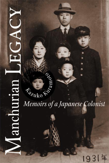 Manchurian Legacy cover