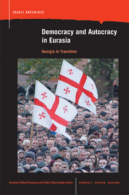 Democracy and Autocracy in Eurasia cover