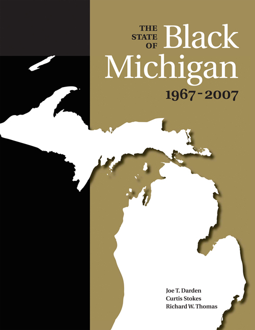 The State of Black Michigan, 1967-2007 cover