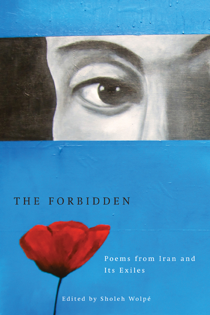 The Forbidden cover