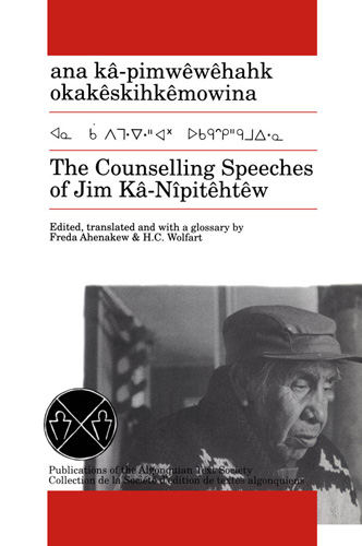 The Counselling Speeches of Jim Ka-Nipitehtew cover