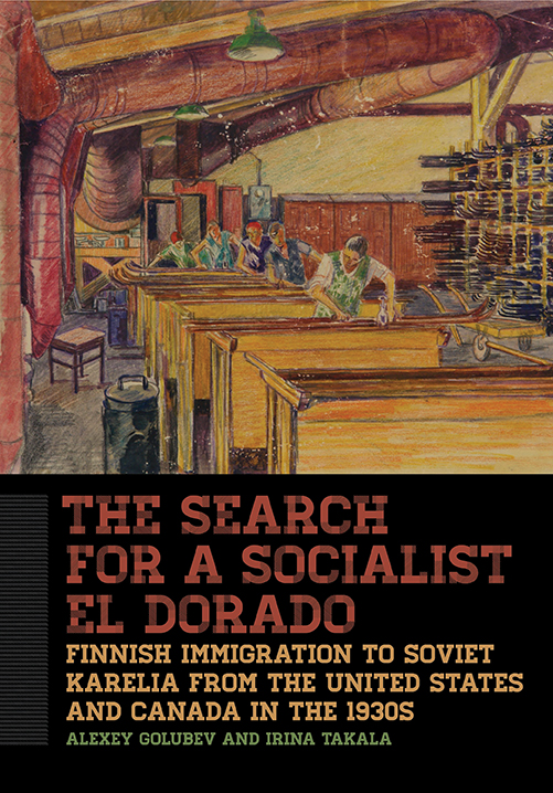 The Search for a Socialist El Dorado cover