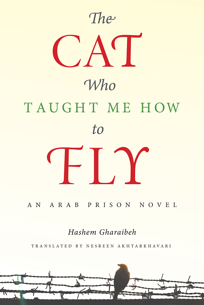 The Cat Who Taught Me How to Fly cover