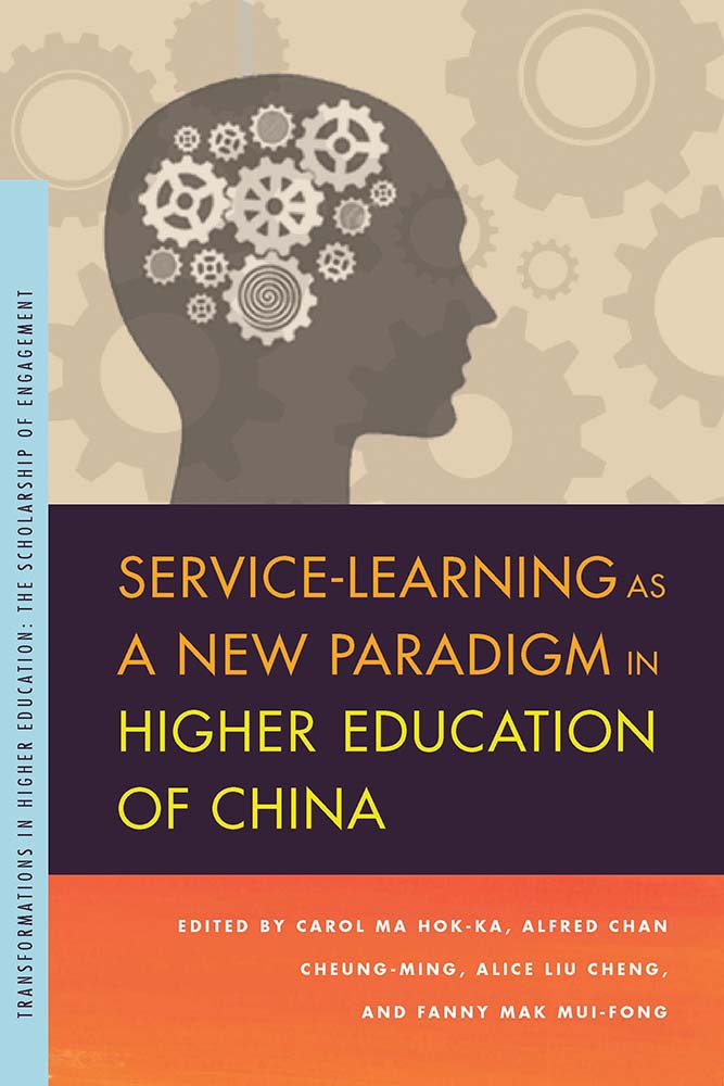 Service-Learning as a New Paradigm in Higher Education of China cover